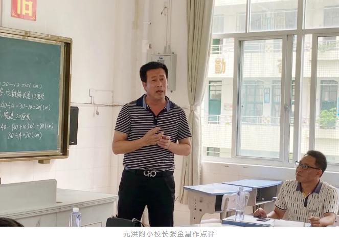 福清元洪师范学校附属小学领导教师走进西山学校小学部开展教研交流活动