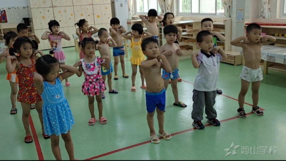 炎炎夏日游泳趣——福清西山学校幼儿园