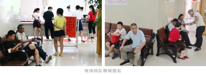 咨詢不停,報名不斷,福建西山學校2020年秋季招生火熱進行中!