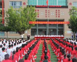 成就彼此的优秀——西山学校初中部隆重举行2020-2021学年度第一学期开学典礼