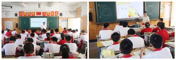 专家视导把脉教学,同课异构各展风采——福清市教师进修学校一行到西山学校开展教学视导暨同课异构活动