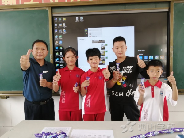 分层管理 精准施策——福清西山学校小学部班级管理经验分享会