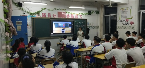 福清西山学校开学法治教育第一课