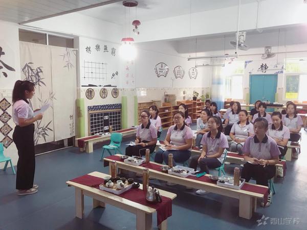经验共分享,交流促成长——福清西山学校幼儿园班主任工作经验交流演讲活动