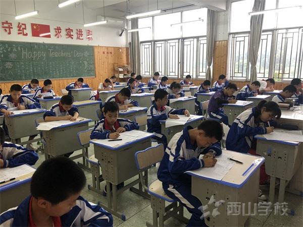 征战未来,即刻出发——西山学校初中部举行9月份月考