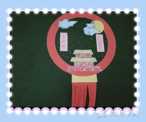 福清西山学校幼儿园蒙芽三班2020年10月幼儿作品展