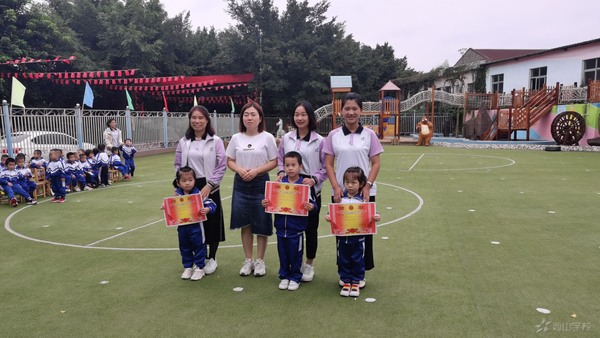 我的小手真能干——福清西山学校幼儿园幼儿 生活技能大比拼活动