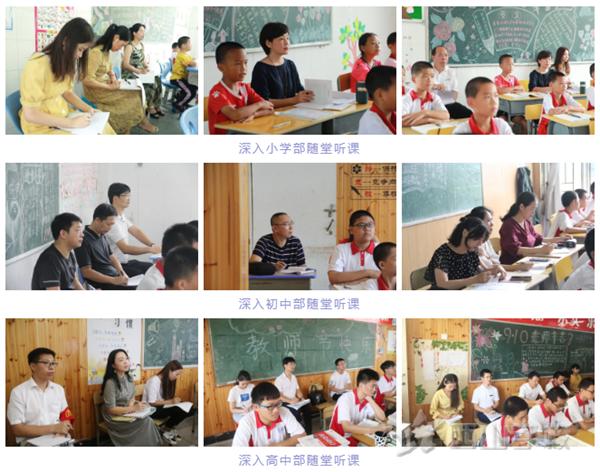 教学视导为引领 交流研讨促提升