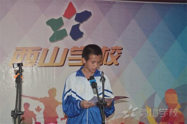 吟诵经典,让世界倾听我们的声音——西山尚雅少年这场诗歌朗诵比赛很精彩!