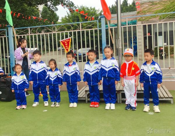 迎着朝阳、蓄势待发——福清西山学校幼儿园第七周升旗仪式