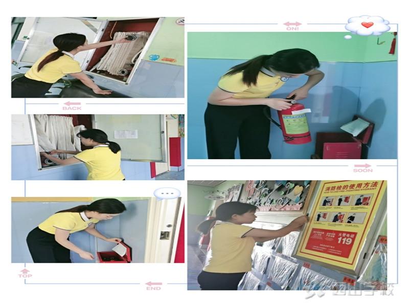 携手同行,共筑安全网——江西省西山幼儿园安全大排查
