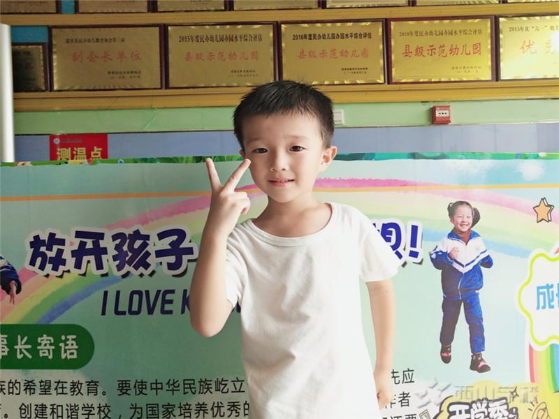 爱上西山幼儿园——江西省西山幼儿园新生入园特辑
