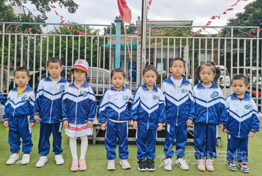 爱在重阳,我们在行动 --福清西山学校幼儿园第八周升旗仪式