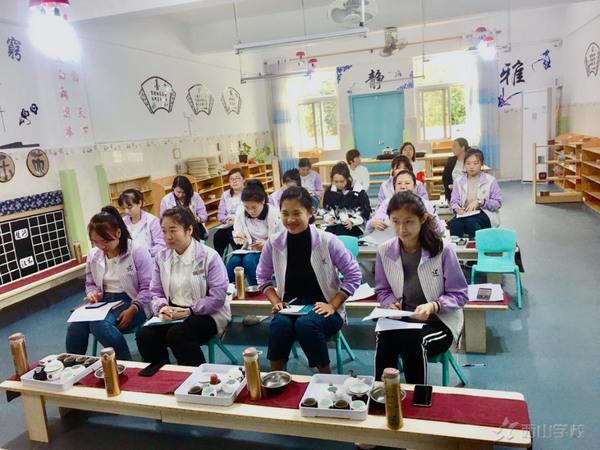 守护健康,安全相伴——福清西山学校幼儿园安全事故防范与处理专题培训