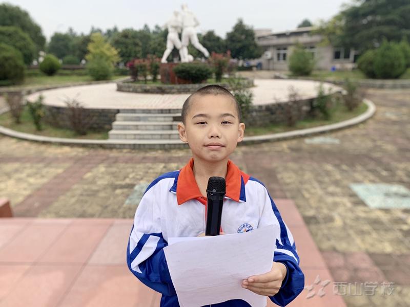 """江西省西山学校小学部举行""""师恩情深,感恩有您""""主题升旗仪式"""