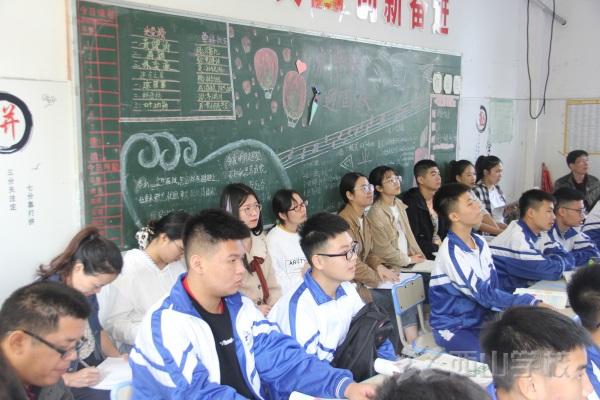 校际交流——(福建—江西)西山学校初中部开展教育教学交流活动