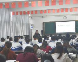 作文升格指導——西山學校初中部語文教研組專題教研活動