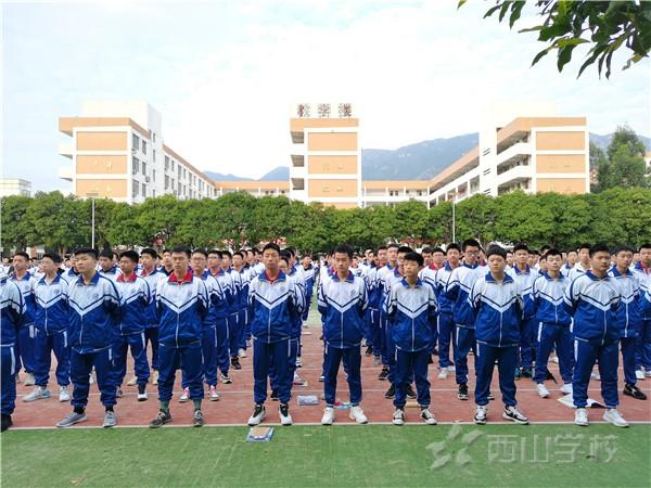 西山学校高中部喜获2020年省青少年校园足球联赛暨中学生锦标赛男足二等奖、女足三等奖