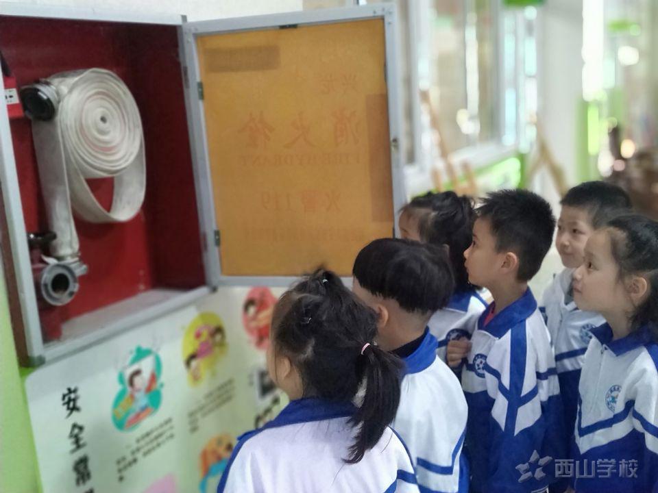 """防患未""""燃"""",安全""""童""""行——福清西山学校幼儿园消防系列活动"""