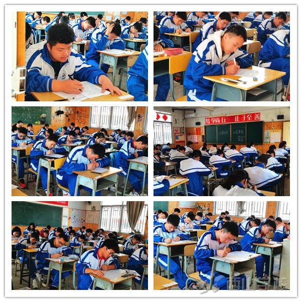 厉兵秣马,分秒必争——西山学校高中部举行2020-2021学年第一学期期中考试