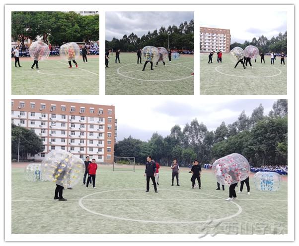凌云赛场,别样英姿——西山学校高中部隆重举行第十五届运动会