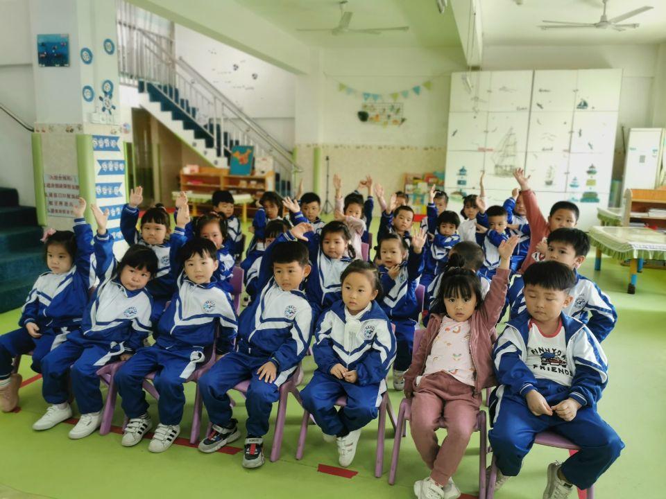 交通小知识,安全大教育 ——福清西山学校幼儿园交通安全教育活动