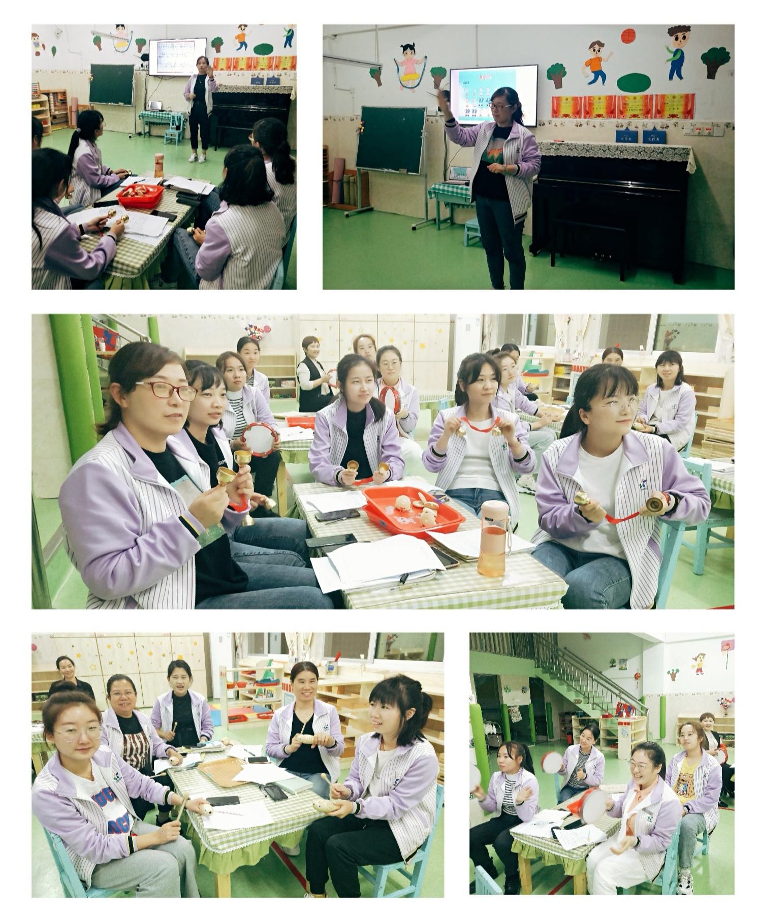 """""""打""""出精彩,与乐同行 ——福清西山学校幼儿园打击乐教研活动"""