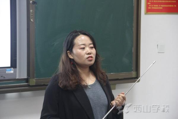片区共教研 交流促发展——福清市宏路教研片教研活动在西山学校初中部举行
