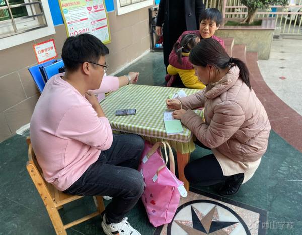寒风未减送生情,以爱之名暖寒冬 --福清西山学校幼儿园寒假送生工作纪实