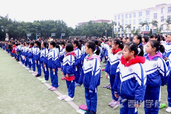 福清西山学校小学部举行2020-2021学年第一学期闭学式