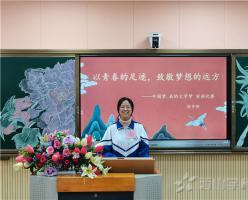 【演講比賽作品展】高一(6)班 謝歆艾——中國夢,我的大學夢