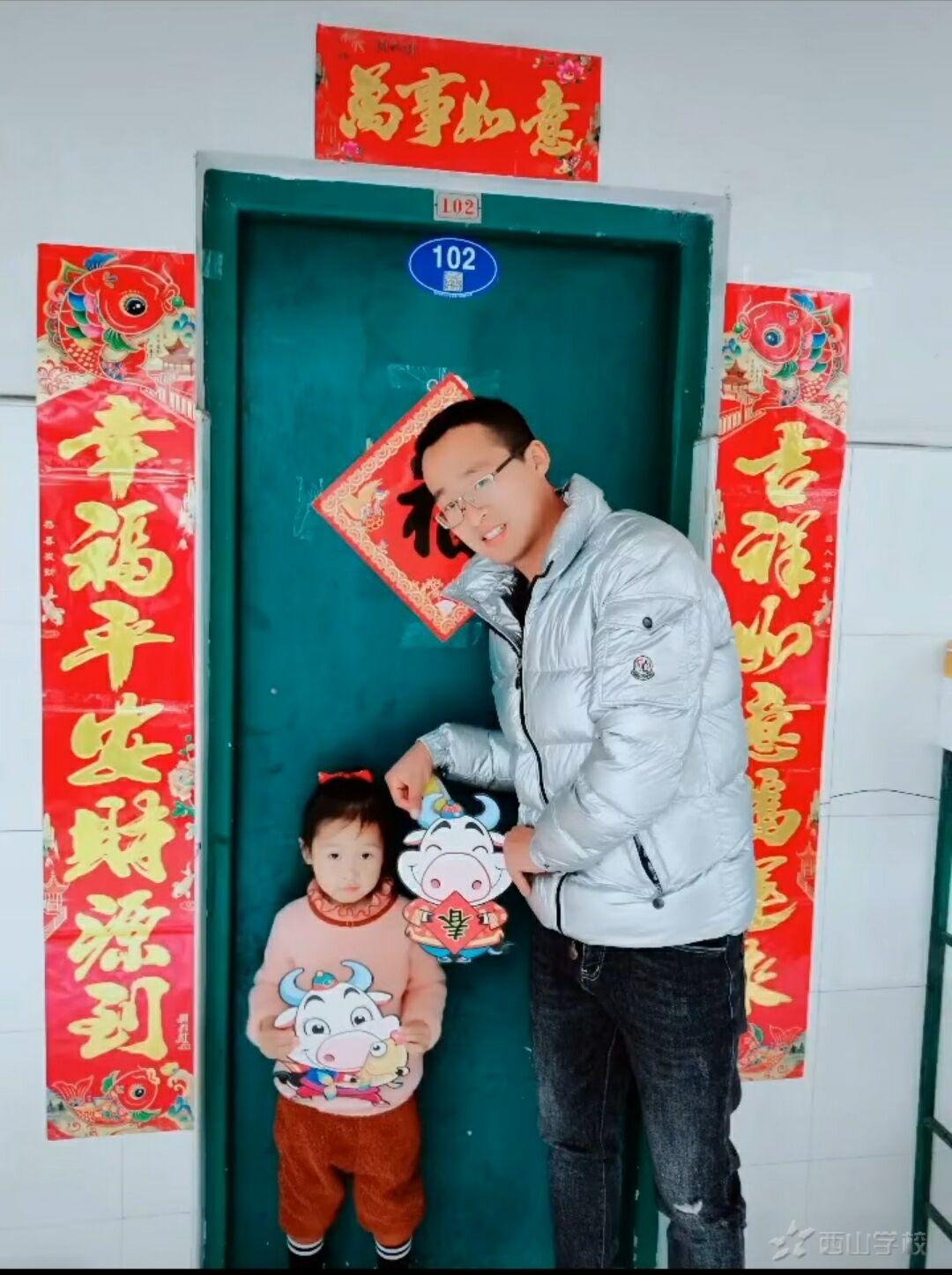 过年那些趣事——福清西山学校幼儿园