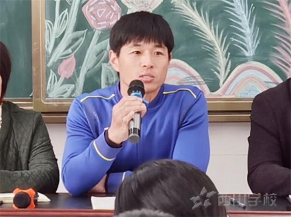 福建西山学校小学部召开正副班主任、生活老师新学期工作会议