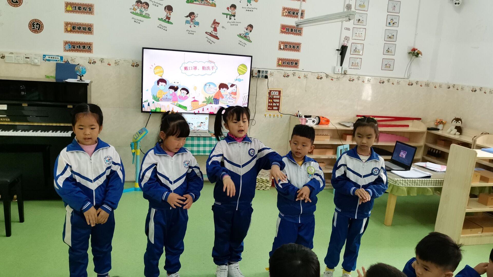 快乐启航,欢迎回家——福清西山学校幼儿园欢迎小朋友们回家