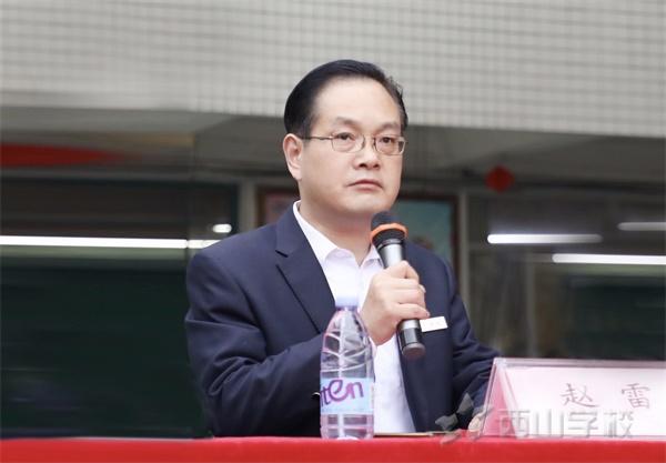 发扬牛精神,奋进正当时——福清西山学校小学部举行2020—2021学年第二学期开学典礼