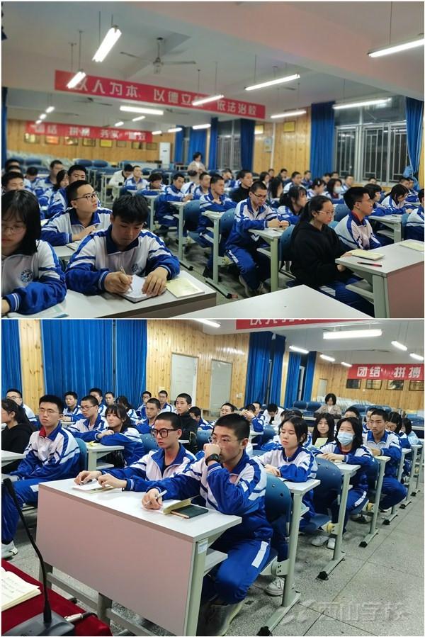 西山学校高中部召开新学期第一次班团干培训会