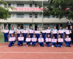 付出终有回报——福清西山学校小学部艾尚拉丁舞社团学员收获考级证书