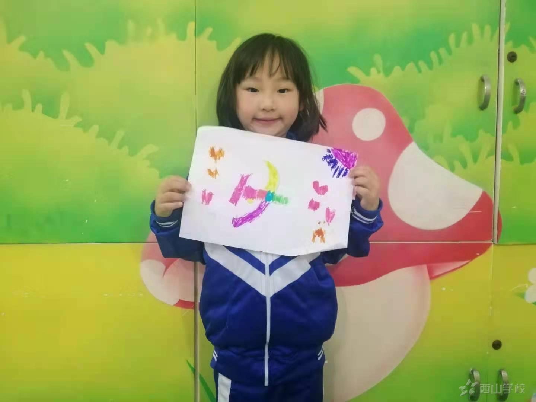 童心向党,红色传承——福清西山学校幼儿园建党一百周年主题活动纪实