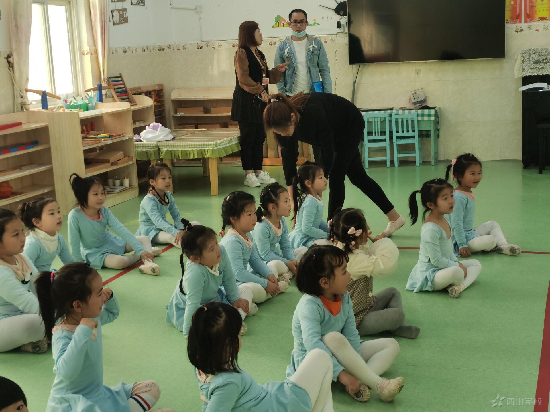 迎督导检查,促幼儿成长 ——福清市幼儿园迎接督导检查工作