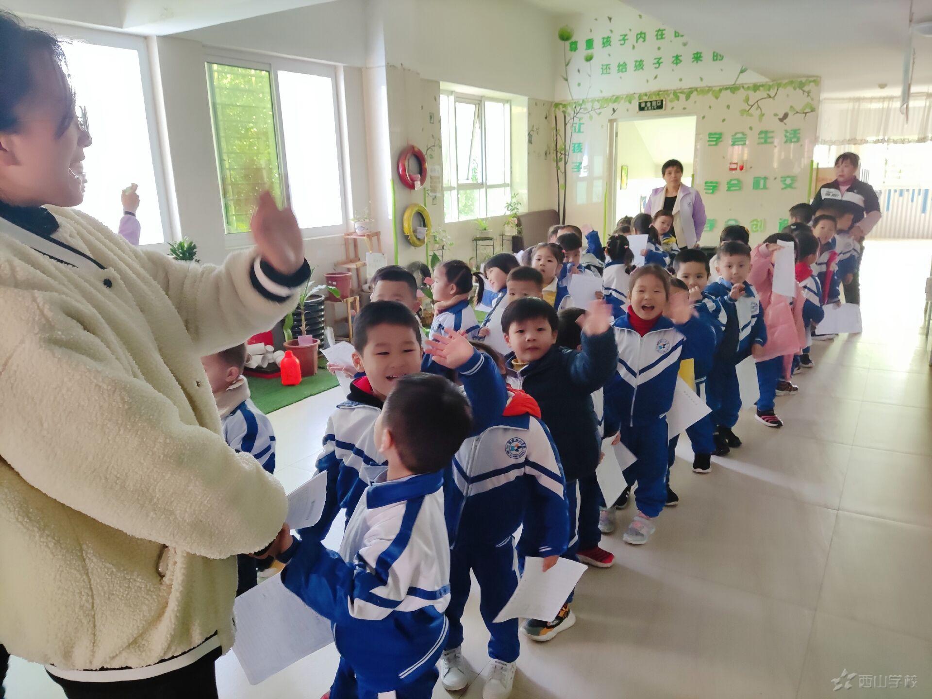 健康体检爱心护航——福清西山学校幼儿园健康体检活动