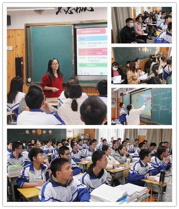 聚焦教学明方向,联组共襄谋高考——福清市2021届高三英语学科联组活动在西山学校高中部举行