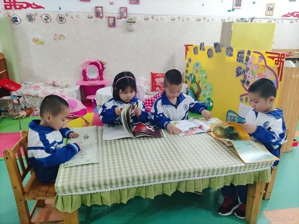 """好书共""""悦"""" 书香满园                                  福清西山学校幼儿园"""