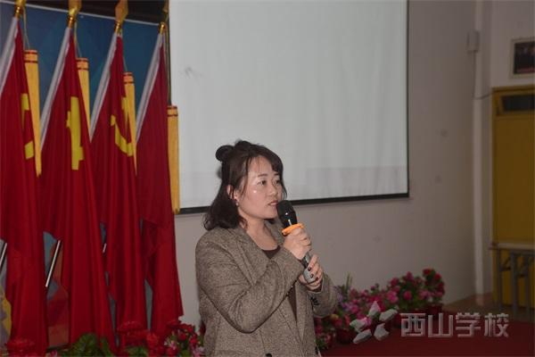 """福清西山学校初中部举行""""尚雅杯""""硬笔书法大赛"""