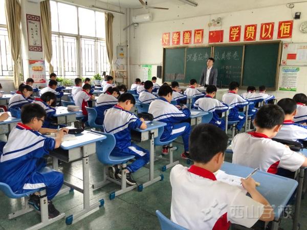 笃志前行,迎战期中——福清西山学校小学部举行2020——2021学年第二学期期中质量检测