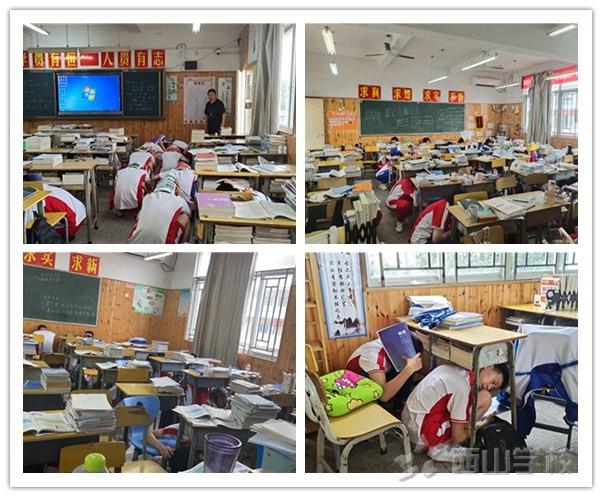 应急有案,遇险不慌——西山学校高中部举行防震演练活动