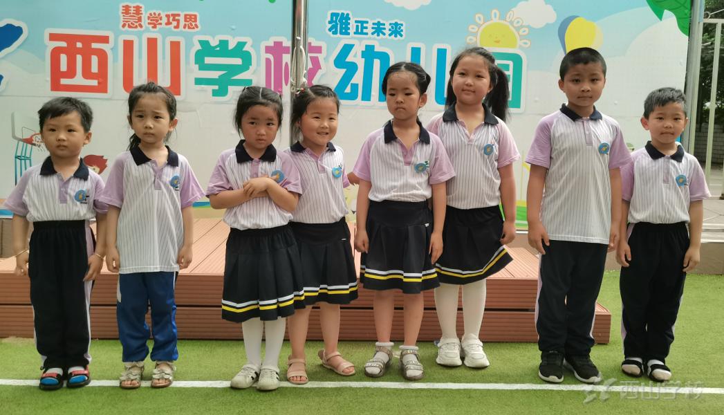 """防灾减灾  安全""""童""""行 --福清西山学校幼儿园第十二周升旗仪式"""