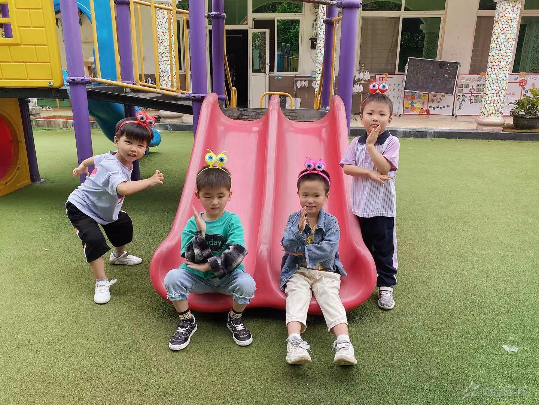 欢乐庆六一,童趣伴成长 ——福清西山学校幼儿园六一儿童节主题活动