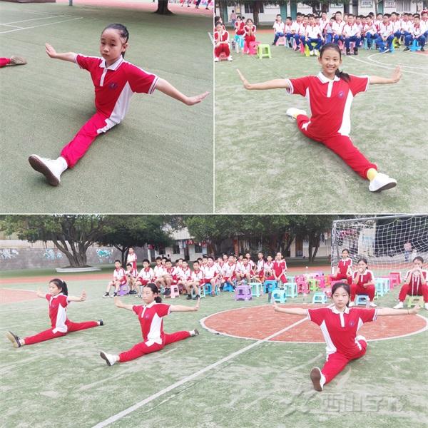 福清西山学校小学部举行2020——2021学年第二学期期末武术考核
