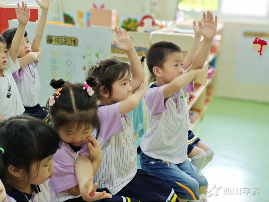 快乐过暑假,安全不放假——福清西山学校幼儿园安全防护