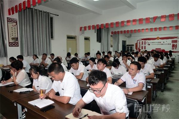 思行并重,德技双修——西山学校初中部召开正副班主任工作会议